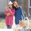 素色落肩長版的設計打造簡約慵懶的風格 高彩度的色系搭配柔軟的針織面料,讓妳在微涼的季節裡也能搶眼!
