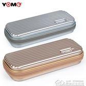 Yome筆袋防摔防水超輕小學生文具盒耐壓大容量EVA男女ABS鉛筆盒  居樂坊生活館