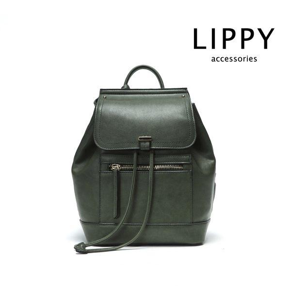LIPPY Heron荷倫-軍綠 Backpack 後背包