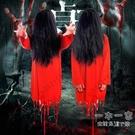 萬聖節服裝 貞子服裝紅色女鬼衣服密室劇本殺恐怖白色鬼服假發萬圣節扮鬼道具