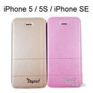 【Dapad】經典隱扣皮套 iPhone 5 / iPhone 5S / iPhone SE