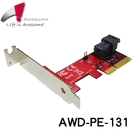 Awesome PCIe 3.0 x4轉MiniSAS HD36P U.2 NVMe轉接卡-AWD-PE-131