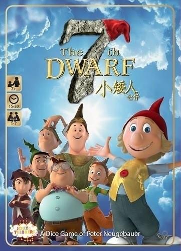 『高雄龐奇桌遊』 小矮人七仔 The 7th Dwarf 繁體中文版 正版桌上遊戲專賣店