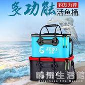 杰諾魚桶 eva折疊加厚防水釣魚桶活魚箱釣箱魚包護魚桶養魚水桶 晴川生活館