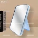 藍色方形立鏡-單入(大)EX2847美妝桌鏡[56255]
