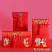 婚慶用品結婚改口禮金萬元紅包婚禮利是封布藝大紅包結婚用 晴天時尚館