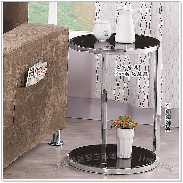 【水晶晶家具/傢俱首選】薩里48.5*48.5cm不鏽鋼強化玻璃小圓几 ZX8472-11