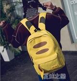 雙肩包-可愛卡通動漫雙肩包皮卡丘書包女 男初中生 小學生書包背包學院風  夏沫之戀