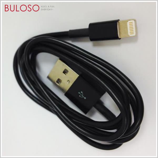 《不囉唆》黑色iphone5圓傳輸線 iphone5/充電/傳輸(不挑色/款)【A272643】