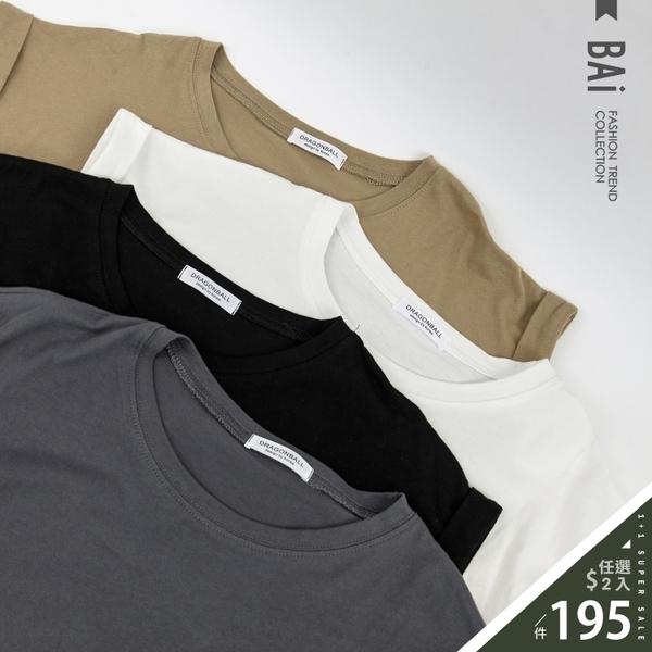素色反摺連袖圓領T恤上衣-BAi白媽媽【310219】