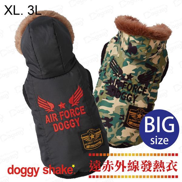 日本《Doggy Shake》美國空軍發熱外套 XL/3L 大狗發熱衣 大狗衣服 哈士奇/拉拉/米克斯/柯基