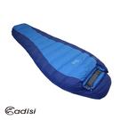 【下殺↘7580】ADISI EXPLORE 600 鵝絨睡袋 AS19037【藍色/深藍】/ 城市綠洲(羽絨、輕量睡袋)