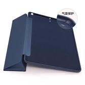 2018新款iPad保護套蘋果2018新9.7英寸平板電腦硅膠全包軟殼