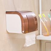 黏貼式防水紙巾盒 捲紙 面紙 客廳 廚房 浴室 餐巾 衛生紙 桌面 美觀【G073】MY COLOR