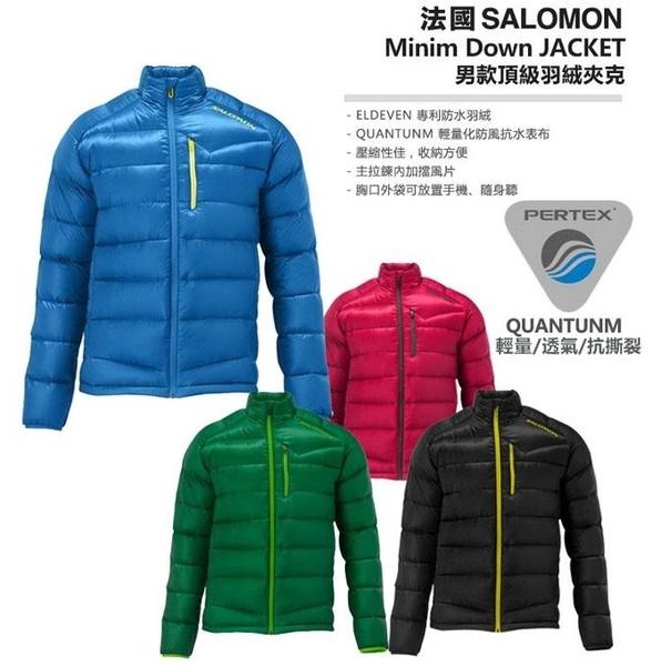 [法國Salomon] Minim Down 600Fill 羽絨外套 - 男款(共4色)