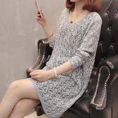 中長款V領套頭鏤空針織罩衫外套女韓版寬鬆打底洋裝薄  瑪奇哈朵
