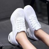 新款飛織舞蹈鞋女式軟底網面透氣跳舞鞋現代健身廣場舞鞋CY潮流站