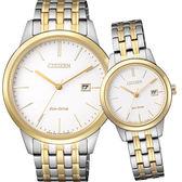 CITIZEN 星辰 ECO-Drive 光動能時尚對錶/情侶手錶-白x雙色版/40+27mm BM7308-58A+EW2238-54A