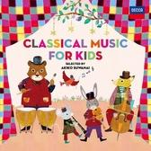 小朋友的古典音樂 CD 免運 (購潮8) 28948071739