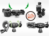 dod LS460 LS465 ls300w ls330w ls360w papago gosafe 120 320行車記錄器支架視連科錄不平環天瀚快拆夾式加長支架