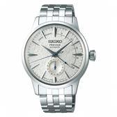 【分期0利率】SEIKO 精工錶 PRESAGE 箱型鏡面 40.5mm 機械錶 4R57-00K0S 能量儲存 SSA385J1