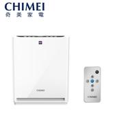 【CHIMEI 奇美】10-15坪 智能淨化清氣清淨機《AP-12H0NM》全新原廠