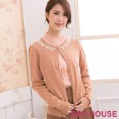 RED HOUSE-蕾赫斯-寶石領針織小外套(粉橘色)