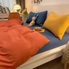 ins風混搭美棉四件套簡約風床上三件套純色撞色被套床單學生宿舍 夢幻小鎮