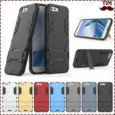 華碩 ZenFone4 ZE554KL 鋼鐵人系列 支架手機殼 內軟殼 外硬殼 保護殼 支架 素色 防摔 防撞