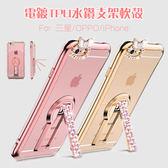 iPhone 7 6S  5  plus 手機殼 水鑽 電鍍軟殼 水鑽 旋轉支架 手機殼 保護殼 保護套