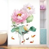 中國風荷花客廳玄關臥室牆貼畫牆壁紙貼紙牆面房間裝飾品自黏牆紙WY