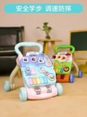 學步車 寶寶學步推車防側翻嬰兒學走路助步車6-7-18個月學步車玩具手推 珍妮寶貝