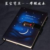 鐵文章帶鎖日記本密碼本手賬學生記事本文具筆記本子手帳本