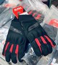 SBK手套,SBKID,防摔/防水/防寒手套,紅