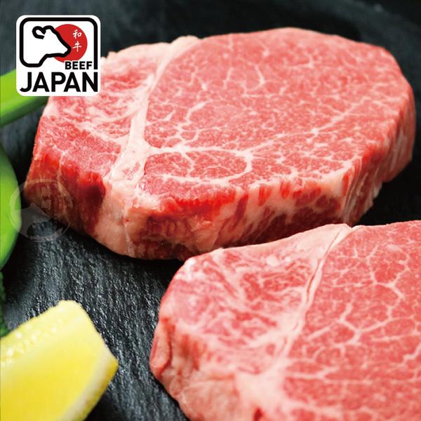 【超值免運】日本A4純種黑毛和牛雪花嫩肩牛排2片組(200公克/1片)