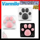 [ PC PARTY  ]   阿米洛 Varmilo 貓爪個性化 ABS鍵帽 粉白色 白灰色 黑粉色