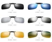 太陽鏡片夾片墨鏡男士偏光鏡太陽眼鏡開車摺疊駕駛司機鏡專用