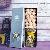 玫瑰香皂花束禮盒生日浪漫創意高檔玫瑰花束仿真花小禮品肥皂花   良品鋪子