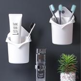 牙刷架免打孔壁掛式置物架衛生間收納盒浴室筒【櫻田川島】