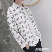 襯衫長袖男 寬鬆印花襯衫男士秋季長袖韓版潮流休閒學生薄款襯衣  傑克型男館