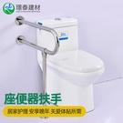 廁所扶手 304不銹鋼殘疾人無障礙老人衛生間扶手 馬桶廁所坐便安全衛浴扶手 MKS生活主義