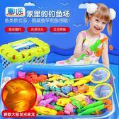 兒童釣魚玩具池套裝益智 Lpm1931【每日三C】