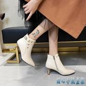 鉚釘小跟短靴女中跟高跟鞋秋冬新款女靴馬丁靴尖頭細跟裸靴女 OO1286【甜心小妮童裝】