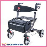 均佳 機械式助行器 JK-007 歐式健走型 JK007 帶輪型助步車 助行器 助行車 四輪助行器 散步車