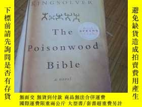 二手書博民逛書店the罕見poison wood bible(英文原版)Y163