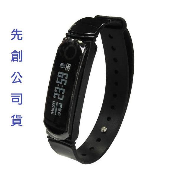 雙揚i-gotU Q-66 Q-Band EX 藍牙智慧健身手環 現貨