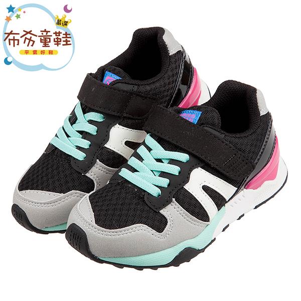 《布布童鞋》Moonstar日本Hi系列黑綠色兒童機能運動鞋(17~24公分) [ I0A077C ]