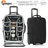 《飛翔3C》LOWEPRO 羅普 PhotoStream RL 150 滑輪攝影家 專業相機旅行箱〔公司貨〕單眼行李箱