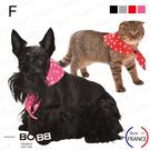 法國《BOBBY》羊皮環巾領飾 狗狗領巾...