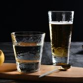 日式進口錘目紋玻璃杯子 創意冷飲水杯牛奶杯果汁杯啤酒杯